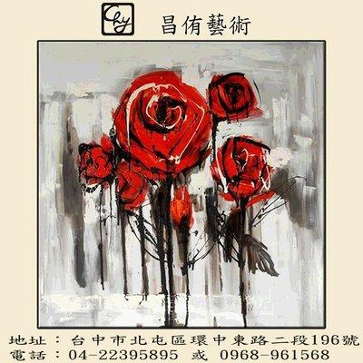 創意花卉畫作 手繪 花朵 油畫 無框畫 現代藝術畫 創意畫 抽像畫 掛畫 客製畫 訂製畫 客廳裝飾畫 昌侑藝術 畫廊