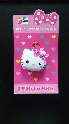 Hello Kitty 3D 造型 悠遊卡