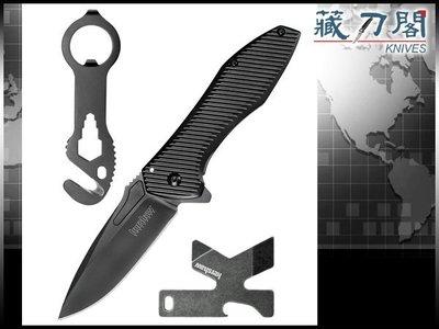 《藏刀閣》KERSHAW-3件式輔助型折刀