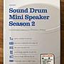 全新韓國購入,Iriver 迷你藍芽喇叭, Sound Drum Mini Speaker Season 2,售黑色