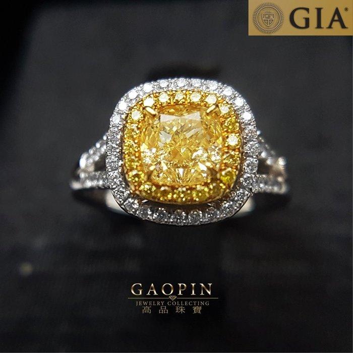 【高品珠寶】GIA証一克拉黃鑽戒指 FLY黃鑽 18K鑽石戒指 #3040
