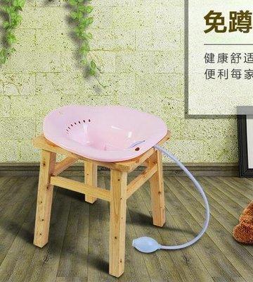 坐浴盆 坐浴凳男女免蹲洗屁股盆婦科洗浴盆老人孕婦軟盆帶櫈子