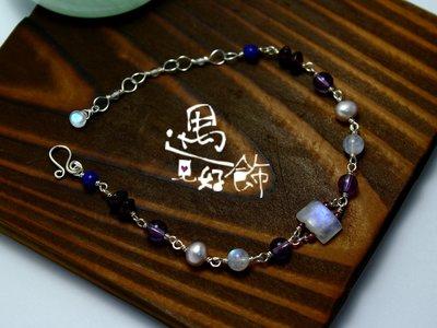 天然Moonstone藍色光暈月光石Lapis Lazuli青金石紫水晶石榴石白水晶珍珠唯美純銀手鍊【 遇見好飾 】