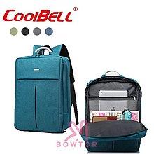 光華商場。包你個頭5F15室【coolbell】另送雨罩15.6/14.4吋時尚商務電腦後背包 防撥 旅行 商務 休閒