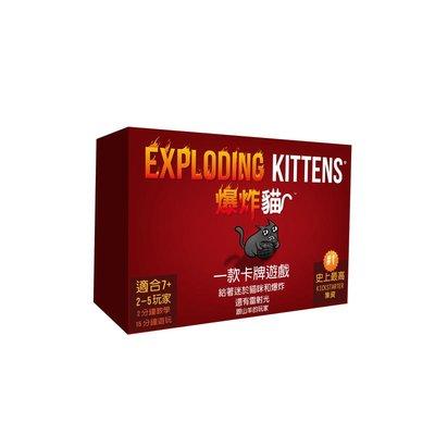 【遊戲人生實體店面】爆炸貓 Exploding Kittens 繁體中文 正版桌遊