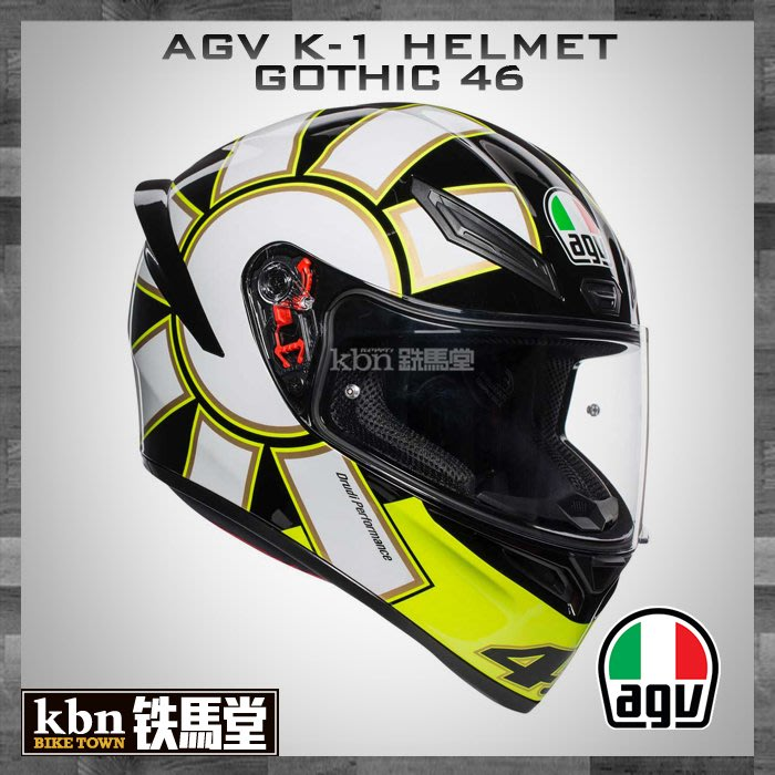 ☆KBN☆鐵馬堂 義大利 AGV K1 GOTHIC 46 哥德 亞版 全罩 安全帽 46 ROSSI 羅西 K3