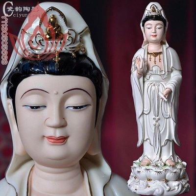 佛像 佛教用品 擺件 白瓷立蓮觀音菩薩佛像擺件德化陶瓷觀世音家居風水供奉立式觀音像-【佛緣閣】