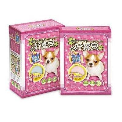 【🐱🐶培菓寵物48H出貨🐰🐹】(送台彩刮刮卡*2張)好寶貝除臭尿布平價版(L)-1入裝 特價1100元(限宅配)