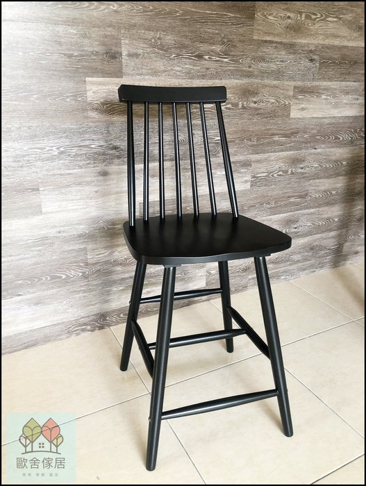 美式鄉村風 仿舊黑色實木雙色靠背吧台椅溫莎椅 共2款 原木有背高腳椅中島椅吧檯椅接待椅餐桌椅工作桌椅休閒桌椅【歐舍傢居】