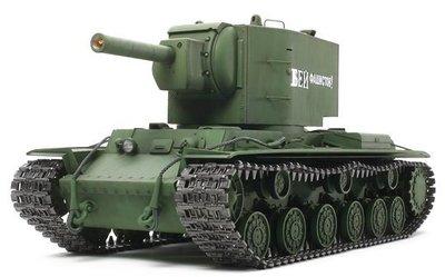 【TAMIYA 56030】1/16 蘇聯 重戰車 KV-2 GIANT 遙控聲光版 套件