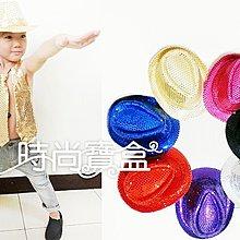 《時尚寶盒》#CH028_閃亮亮_兒童時尚亮片爵士帽_多色_表演/爵士舞/魔術/街舞