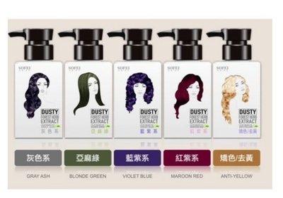 SOFEI 舒妃 型色家植萃添加染髮補色露 矯色去黃 藍紫色系 紅紫色系 亞麻綠 灰色系