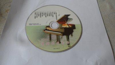 紫色小館-53-6--------雙鋼琴演奏曲