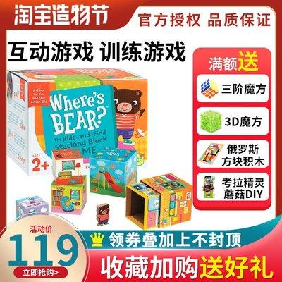 賺錢養貓貓Peaceable Kingdom 熊在那里兒童桌面游戲親子互動玩具桌游早教具
