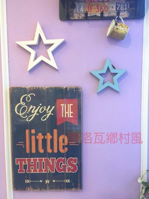 《齊洛瓦鄉村風雜貨》日本雜貨 白色星星 星星造型 掛飾 擺飾 裝飾