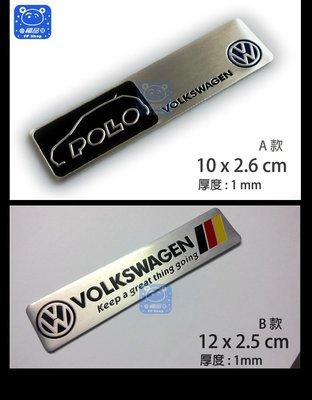 ** 福品小舖 ** 福斯 VW New Polo  波羅  貼紙 金屬貼標 車標車貼 AB兩款
