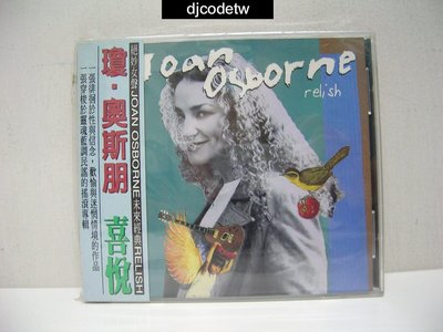 【djcodetw-CD】S1 Joan Osborne( 瓊‧奧斯朋) -喜悅Relish
