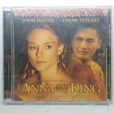 安娜與國王 Anna and the King 電影原聲帶 周潤發  附側標 1999年 BMG發行