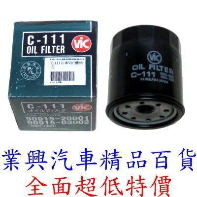 LEXUS RX330 日本VIC超高密度超高品質引擎機油芯 (C-111)【業興汽車精品百貨】