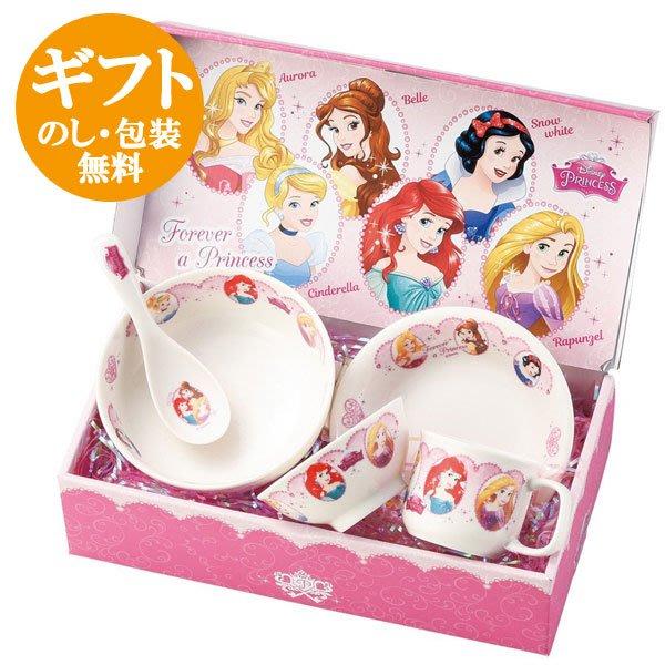 4165本通 迪士尼 公主 日製兒童陶瓷餐具組《粉盒.多角色.5件式組合》4964412114204