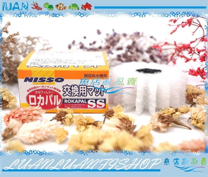 【~魚店亂亂賣~】日本NISSO尼索 內置沉水氣動式水中薄型過濾器SS型 替換棉(單入)薄巨蛋水妖精