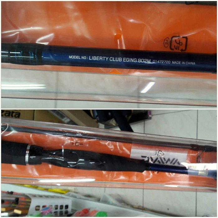 Baseball Bat -10 Mizuno 340434 2018 Covert SR YTH