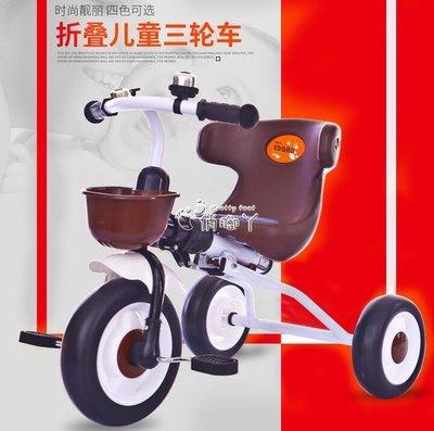 兒童腳踏車 兒童三輪車免充氣兒童車腳踏車寶寶童車玩具2-3-5歲可