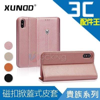 XUNDD iPhone 7 / 8 共用 貴族系列掀蓋式可站立TPU皮套 磁扣/卡片/卡套/手機套/手機殼
