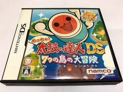 幸運小兔 NDS遊戲 NDS 太鼓達人 七島大冒險 任天堂 2DS、3DS 適用 F6