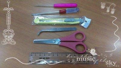 【童妡小屋】 【DIY小屋工具每樣10元】鑷子,锥子,螺絲起子