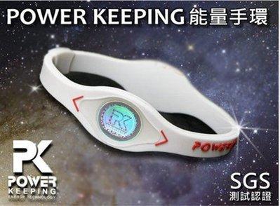 運動員人氣商品-POWER KEEPING 平衡能量 手環 1入 電視熱賣!!時尚流行!