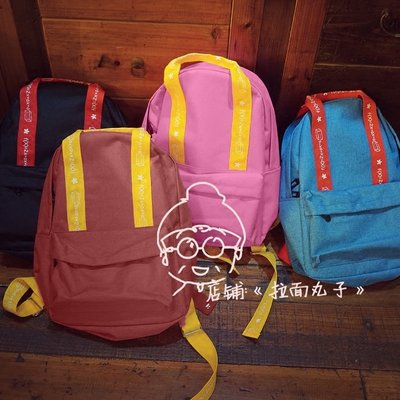 單肩包 手提包 雙肩包 書包  休閒韓國學院風拼接撞色小清新 書包女男中學生背包雙肩包