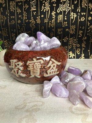 大顆天然水晶碎石 水晶碎石 紫鋰輝碎石 消磁石 淨化 聚財  聚寶盆