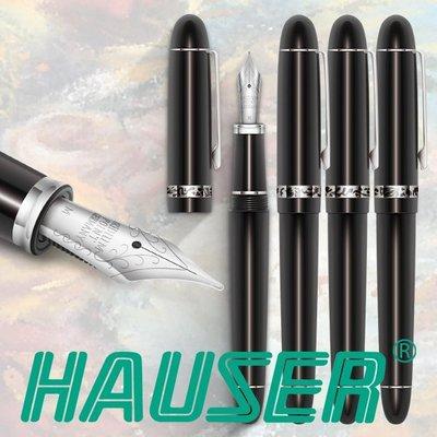 【鋼筆】德國HAUSER豪士 CLASSIC ART NOUVEAU新藝術鋼筆 白尖