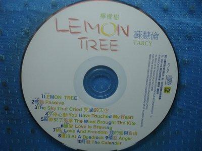 [無殼光碟]EL 蘇慧倫 Lemon Tree