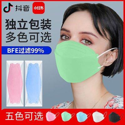 防疫口罩口罩一次性女時尚男潮款防塵白色黑立體kf94韓國網紅彩色獨立包裝