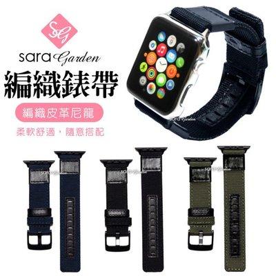 Apple Watch 1 2 3 皮革尼龍透氣錶帶 38mm 42mm【R0425022】
