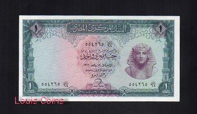 【Louis Coins】B108-EGYPT-1961-1967埃及鈔票1 Egyptian Pound