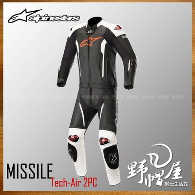 三重《野帽屋》義大利 Alpinestars A星 Missile Tech-Air 2PC 兩件式 連身皮衣。黑白紅