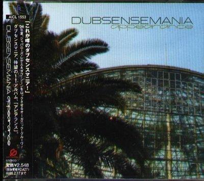 K - Dubsensemania - appearance - 日版 - NEW