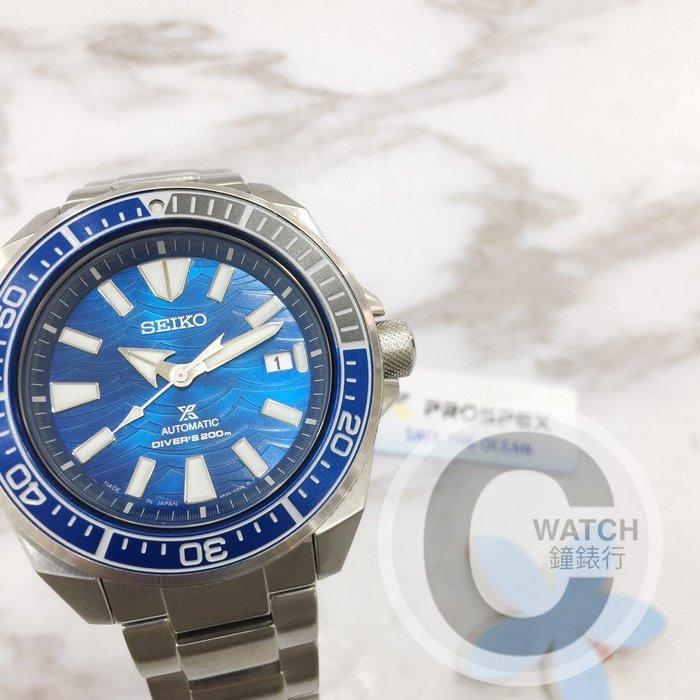【公司貨附發票】SEIKO 精工 海洋限定款 兩百米潛水機械錶 SRPD23J1 (4R35-03G0B) 現貨/免運