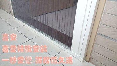摺疊紗門 折疊紗窗 隱藏式紗門 高品質 精緻服務