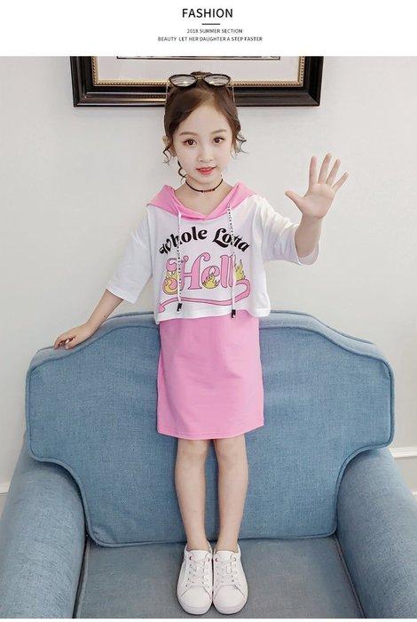 韓版女童套裝夏裝韓版女童連衣裙+短板連帽衣女童短袖時尚潮衣女童短袖T恤