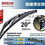 ✚久大電池❚德國 BOSCH 雨刷 20吋 500mm 原...