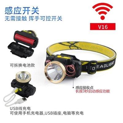頭戴燈LED感應小頭燈強光充電超亮戶外頭戴式夜釣礦燈電筒遠射釣魚燈