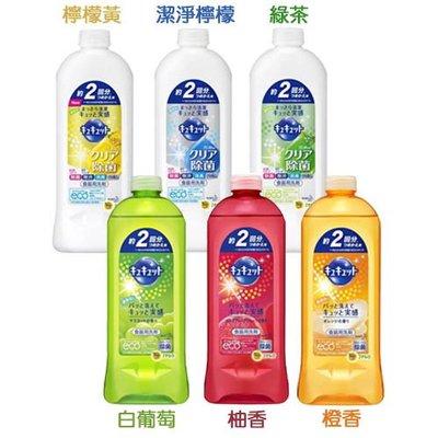 【JPGO日本購】日本製 花王kao 潔淨洗碗精 食器用洗劑 補充罐 385ml 多款