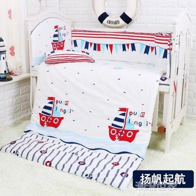 嬰兒床圍 純棉可拆洗床上用品套件兒童床圍 棉花被子枕頭防撞床圍
