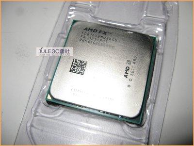 JULE 3C會社-AMD FX 8120 3.1Ghz FD8120/八核心/95W/推土機/8MB/AM3+ CPU
