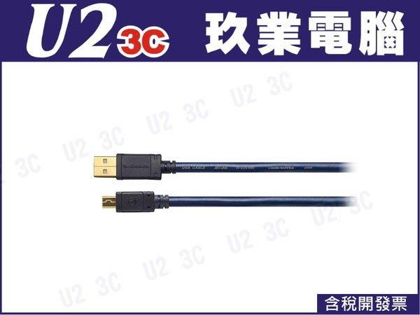 『嘉義U23C 全新開發票』AT-EUS1000mn/0.7 線長0.7米 日本鐵三角 USB A公-mini 5pin公