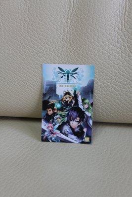 末日之子 自由希望新世界 線上遊戲 手遊 序號兌換卡 遊戲卡 序號卡 卡片 收藏 收集 紀念